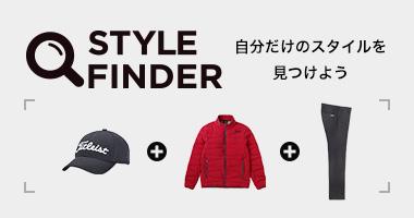 STYLE FINDER