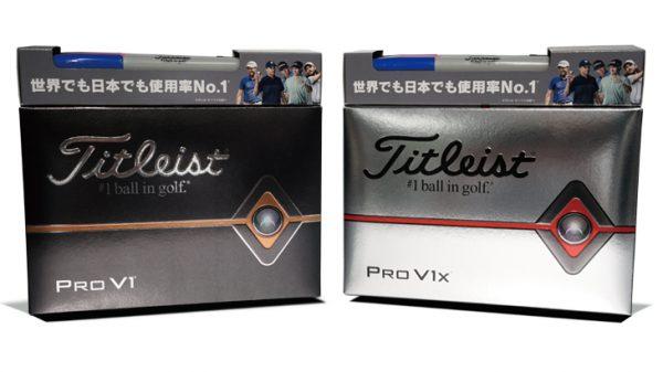 Pro V1 and Pro V1x