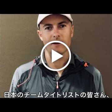 endof2019cp-camp_thumb_Jordan_Spieth